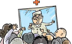 """北京卫计委回应""""怀孕博士生死亡事件"""":反对任何形式的医闹"""