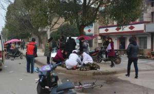 江西一男子驾车冲撞行人:3死18伤多为学生,动机正在调查