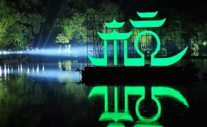 """杭州市城市总体规划获批,将成""""美丽中国""""先行区"""