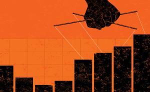 远观〡汇率市场化:谁相信市场,谁叶公好龙?