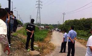 杭州6岁和11岁小姐妹出租屋内被砍身亡,警方悬赏5万缉凶
