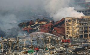 中国环境报评出去年十大环境新闻:成功处置天津港危化品爆炸