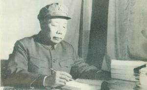 纪念开国上将萧华诞辰100周年座谈会在京举行,俞正声出席
