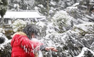 寒潮来袭|中央气象台发暴雪寒潮预警:浙江积雪可达30厘米
