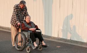 人社部:股市大跌并非为了让养老金入市,未现第二轮失业潮