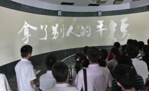 监督执纪问责形成强大威慑,湖南两官员跑到纪委自首
