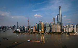 上海未来5年规划草案:人口严控2500万,PM2.5再降