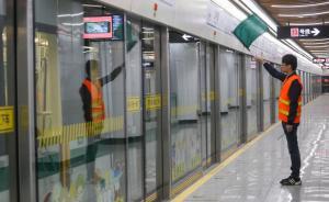 上海郊区也要建轨交网络:今年定总体规划,花14年基本建成