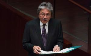 香港财政司长:无意改变联系汇率制,绝对有信心应付资金流出