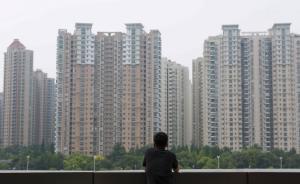 上海人大代表:住房成青年来沪创业障碍,建议出台保护政策