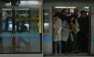 上海地铁9号线漕河泾开发区站改造:春节前后封站跳停23天