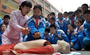 心脏骤停高发,浙政协委员建议立法规定在中小学普及急救技能