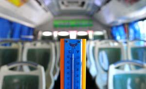 公交车不开空调致老人闷热身亡,温州一公交公司被判赔5万