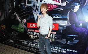 郭敬明回应《小时代3》负面评价,称有时间会看《后会无期》