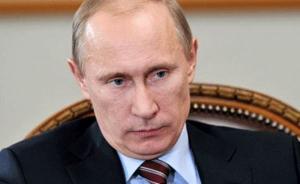 """美政府官员首次公开指责普京""""腐败"""",俄方回应""""全是杜撰"""""""