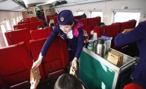 高铁餐饮遭吐槽,新华社:铁路方面争小利,让乘客感觉被打劫