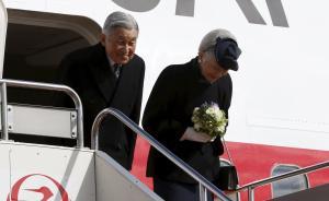"""日本天皇首访菲:""""慰灵之旅""""难消菲民众对日二战罪行疑虑"""