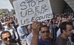 """法国再次爆发""""反优步""""示威,数千出租车司机参与交通围堵"""