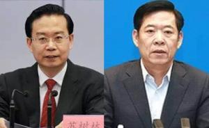 长安街知事:哪个中央委员学习总书记讲话念一遍完事?