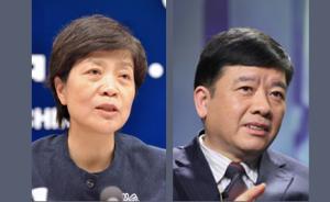 """两副省长当选省政协副主席,江苏省府领导班子或将""""大换血"""""""