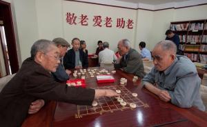 上海人大代表:社区养老可邀社会力量参与,政府出台制度规范