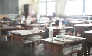 新校舍空气质量监管法规缺位,甲醛超标致学生不适事件屡发