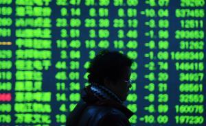 大股东股权质押到底有多危险?机构:踩踏、强平不会重演