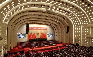上海市十四届人大四次会议主席团举行第四次会议