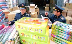 上海市公安局副局长:违法燃放烟花爆竹会在户籍档案留下记录