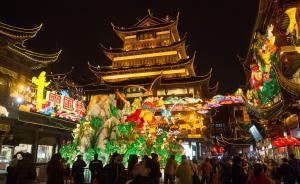 去年停办今年恢复,国家级非遗上海豫园灯会或将根据监测限流