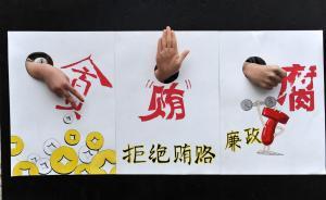 广东一疾控中心官员重复报销大肆受贿,曾被举报11次未立案