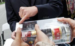 安徽一五粮液造假窝点藏身养猪场,有消费者饮后一度失明