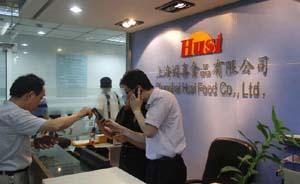 上海警方已对福喜事件立案调查,5名涉案人员被刑拘