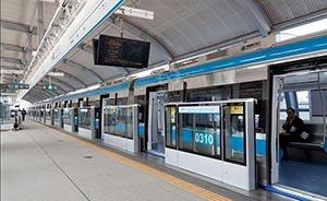"""喝水也将受警告,南京地铁缘何出台史上最严""""禁食令""""?"""