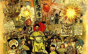 甲午祭   从漫画看甲午:大千世界,丑态百出
