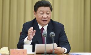 """中国西藏网:习近平在西藏问题上""""寸步不让"""",西方人懂事了"""