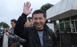 陈满无罪释放,海南省高院致歉并支付慰问金5000元
