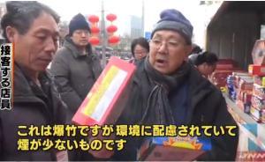 外媒:中国春节来临,爆竹摊点减少,环保型烟花走俏
