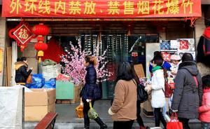 居民主动上交烟花爆竹不追责,申城30万平安志愿者春节值班