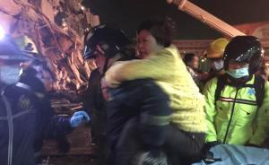 台南全市已救出221人,维冠大楼倒塌现场救出127人