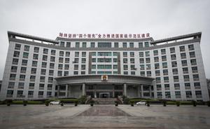 湖北来凤:政府大楼不挂牌,有国旗国徽就够了