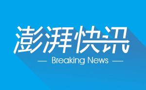江西26吨化学品流入盱江河,下游县城临时停水