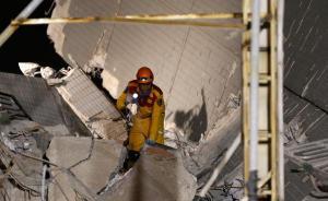 大陆方面愿随时向台湾提供支持,已做好派遣救援队医疗队准备