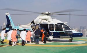 海丰农场一男孩昏迷,大年初二直升机转运上海急救
