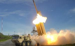 韩国防部官员:韩美最快下周就部署萨德反导系统展开协商