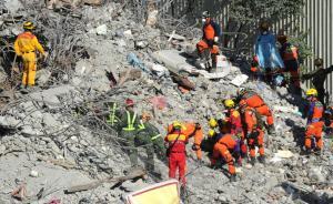 台湾地震搜救告一段落:116人罹难,1失联者改列失踪协寻