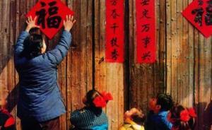 """党报评""""上海女孩逃饭"""":一些人仍用农村出身的有色眼镜看人"""