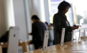 """新购苹果6手机""""三码""""不一致,温州一商家被判""""退一赔三"""""""