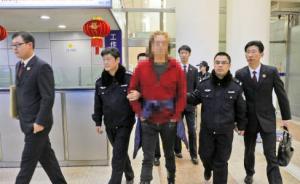 上海男子涉嫌行贿潜逃新加坡近两年,小年夜被劝返自首
