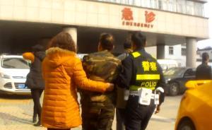 浙江交警为救断指伤员连闯6个红灯,312秒驶过闹市3公里
